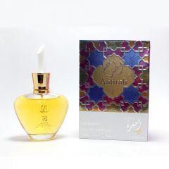 Aatirah EAU DE PARFUM perfume fragrance for her 100ml