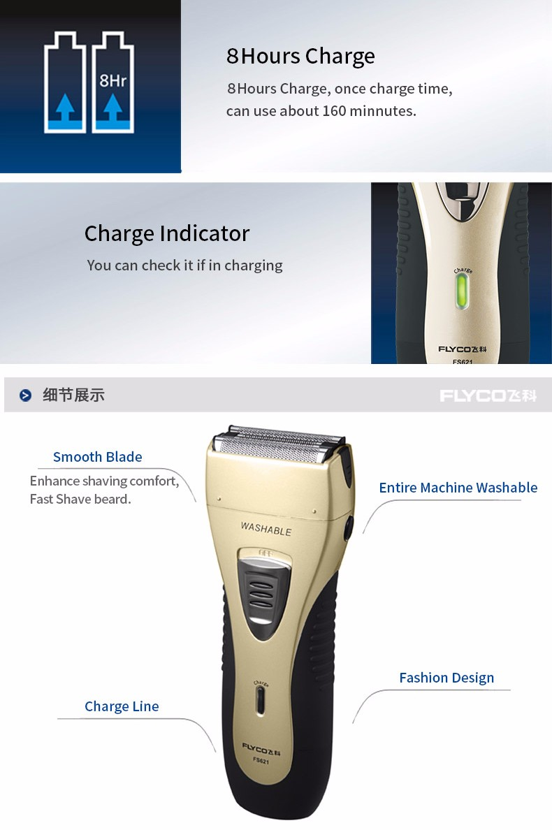 Flyco Electric Shaver FS621